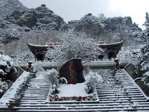 老爷山雪景 - 4a景区照片 - 青海大通老爷山风景旅游
