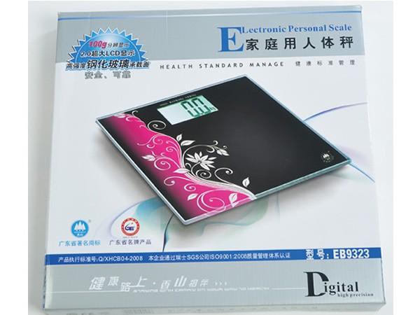 香山电子秤_青海体育器材
