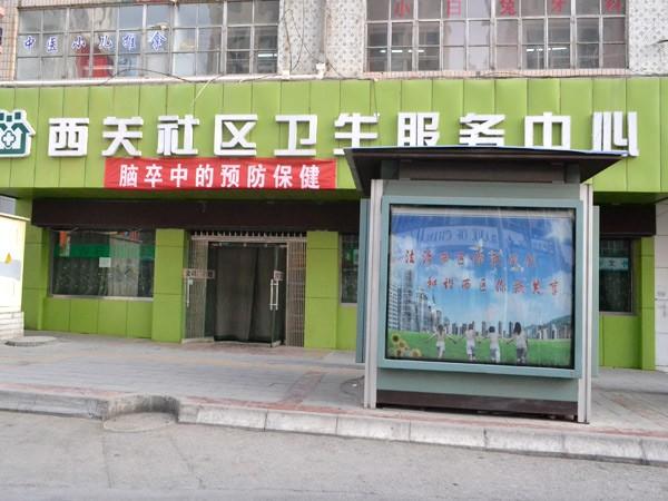 西宁小白兔口腔专科 医院环境 > 西宁口腔医院 西宁牙科医院 西宁儿童