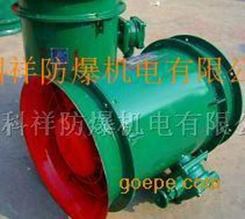 青海消防风机青海通风设备厂青海矿用风机
