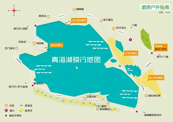 手绘地图 行程路线环青海湖骑行的路线十分成熟,全程350多公里柏油路