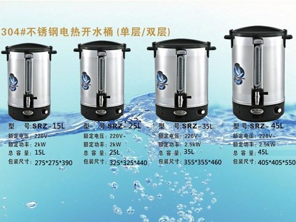 不锈钢电热开水桶